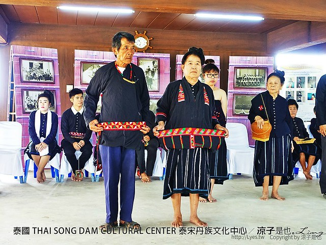 泰國 THAI SONG DAM CULTURAL CENTER 泰宋丹族文化中心 5