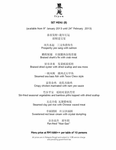 CNY Menu 2013 - Li Yen Chinese Restaurant, The Ritz Carlton Hotel-002