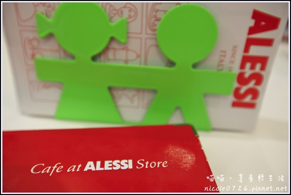 Cafe at ALESSI Store
