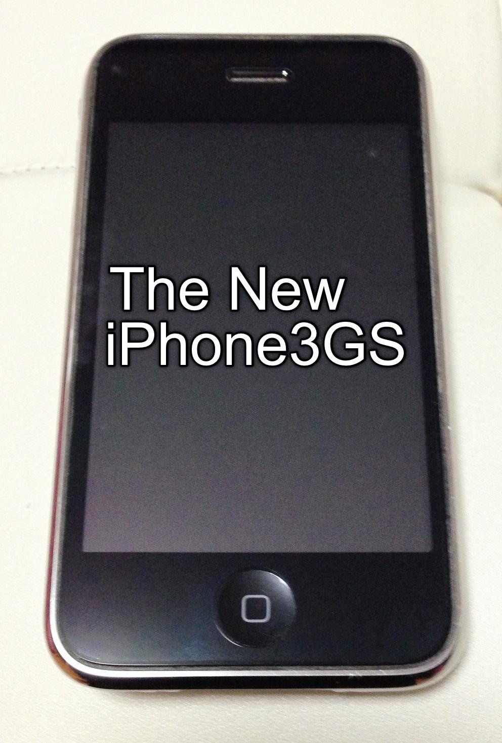 iphone 3GS 에게 새 생명을 ...