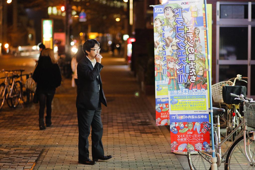 Ebisu 1 Chome, Tokyo, Shibuya-ku, Tokyo Prefecture, Japan, 0.013 sec (1/80), f/2.0, 85 mm, EF85mm f/1.8 USM