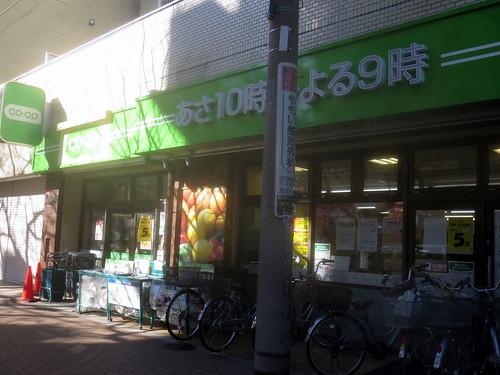 コープ(桜台)