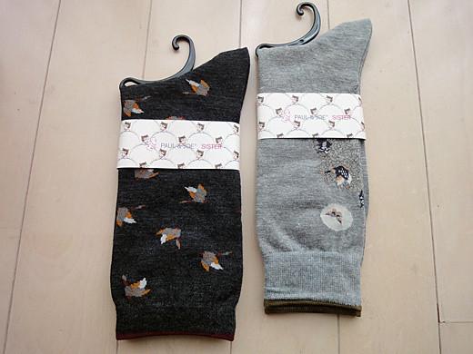 socks_PJ_1