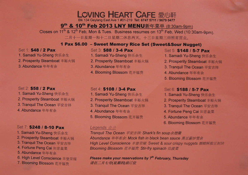 Loving Heart 8