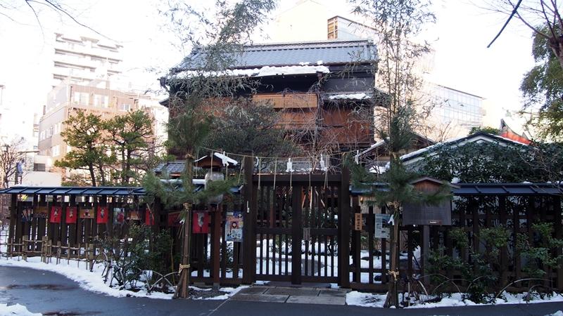 Tokyo Honeymoon 2013_day04_173