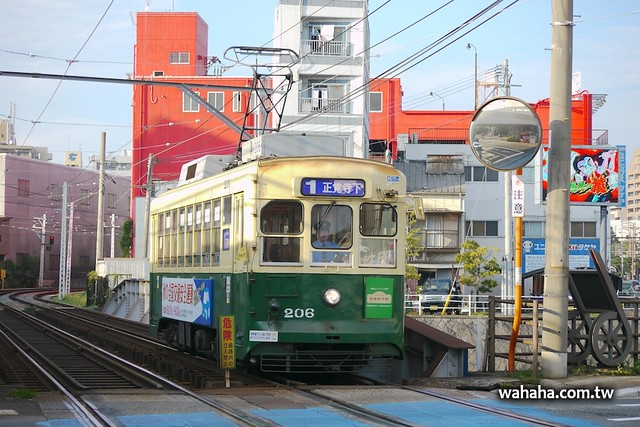 長崎電氣軌道206
