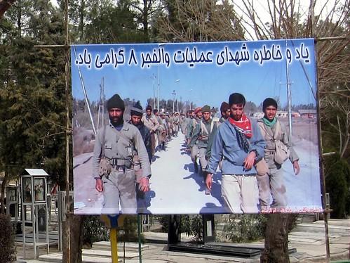 The Islamic Republic 023