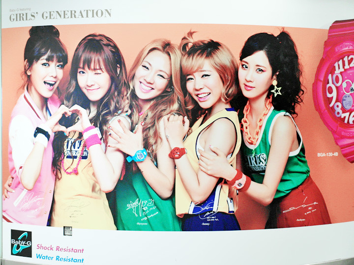 girl's generation poster bugis