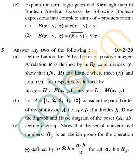 UPTU MCA Question Papers - MCA-244(2) - Discrete Structures