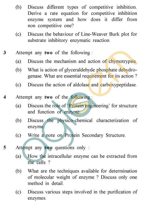 UPTU: B.Tech Question Papers -BT-403 - Enzyme Technology
