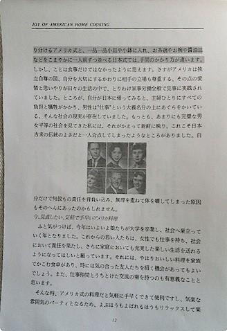 201303051043.jpg