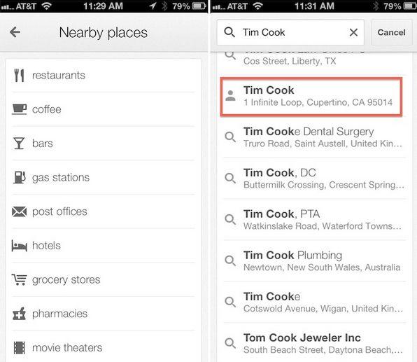 Google Maps 1.1 для iOS