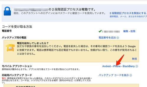 Photo:2013-03-10 0.32 のイメージ By:onetohihi