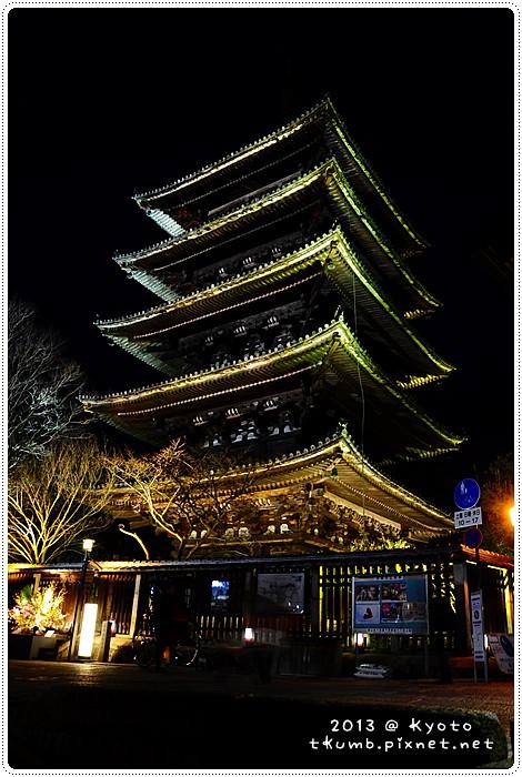 東山花燈路 (4).JPG