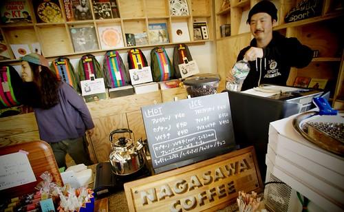 nagasawacoffee