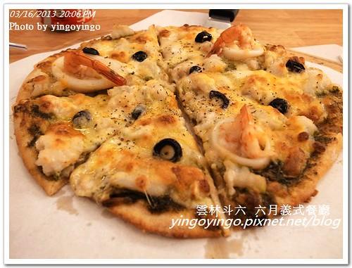 雲林斗六_六月義大利餐廳20130316_R0073157