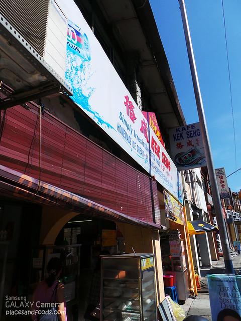 Kek Seng 格成 Coffee Shop