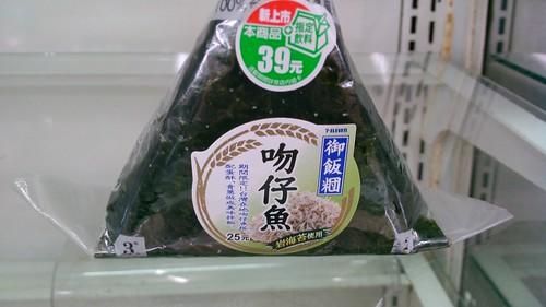 7-11魩仔魚飯糰傷害海洋生態-3-賴鵬智攝-20130328