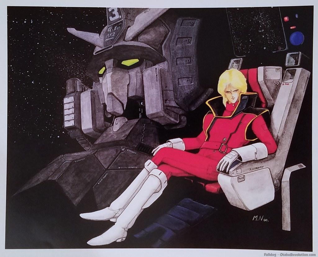 Zeta Gundam Laserdisc Box Set I 27