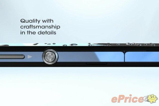 дата выхода Sony Xperia Z