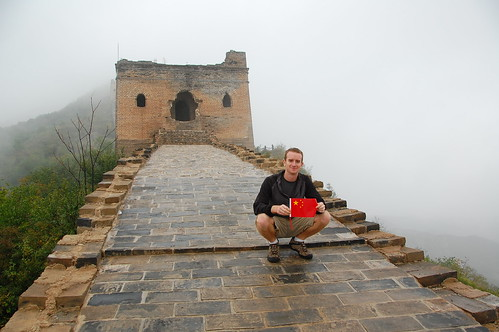 greg rodgers great wall of china
