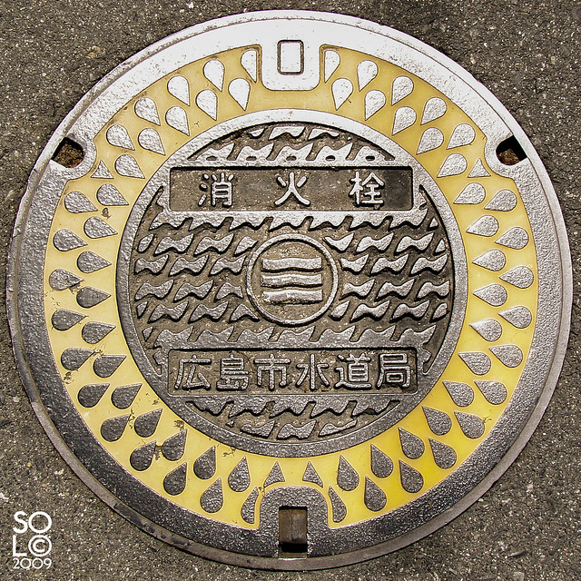 004-Hiroshima