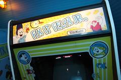 Fix It Felix Jr Arcade Game