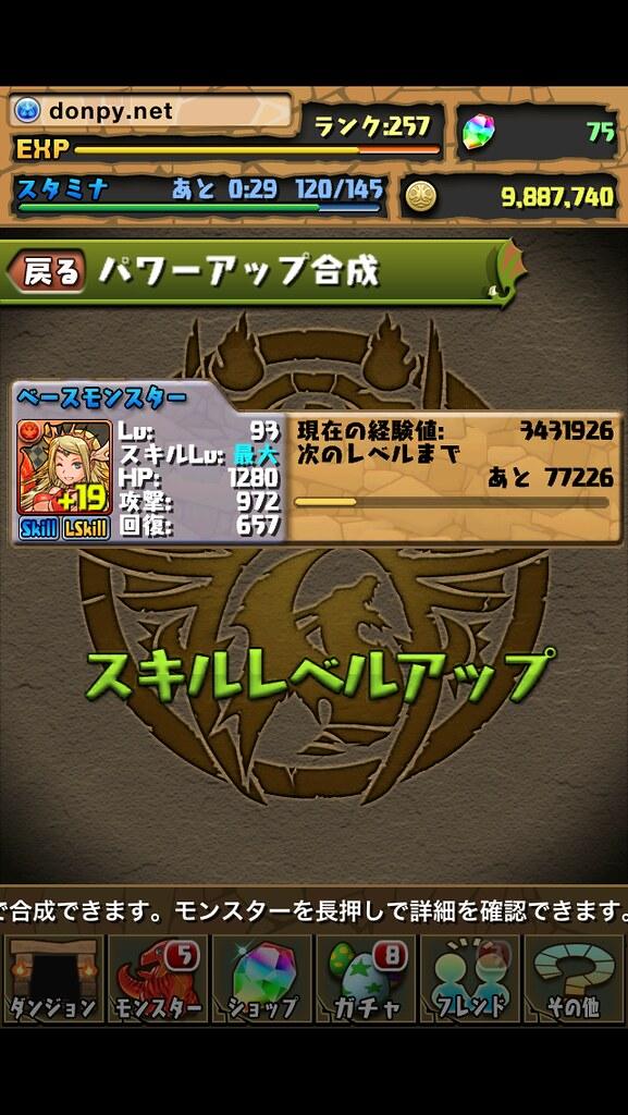 20130130000953