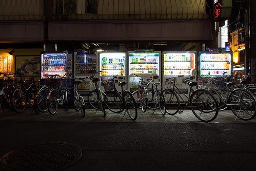 Vending Machines and Bikes