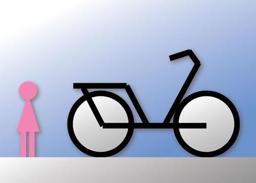 自転車の荷台の高さ