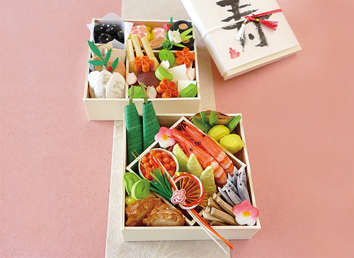 Paper Sculpture Bento Boxes