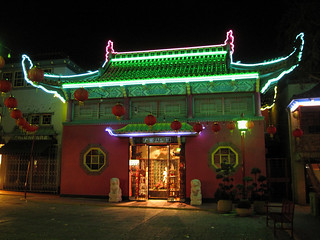 Gift Shop in Chinatown at Night