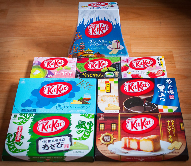 Kit-Kat Japanese Family