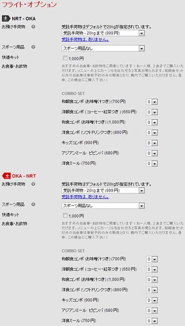 エアアジア   ・約   お得なオンライン・約