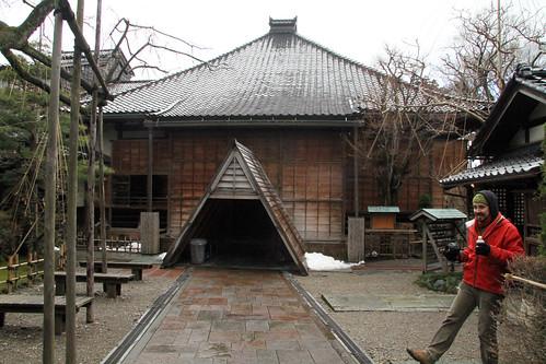 Ninja temple2
