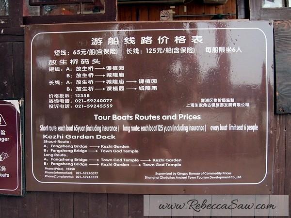 Shanghai Day 3 - RebeccaSaw-139