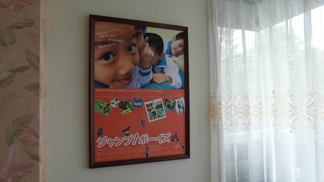 民宿家的小孩之一是電影《翻滾吧!男孩》的其中一位小孩