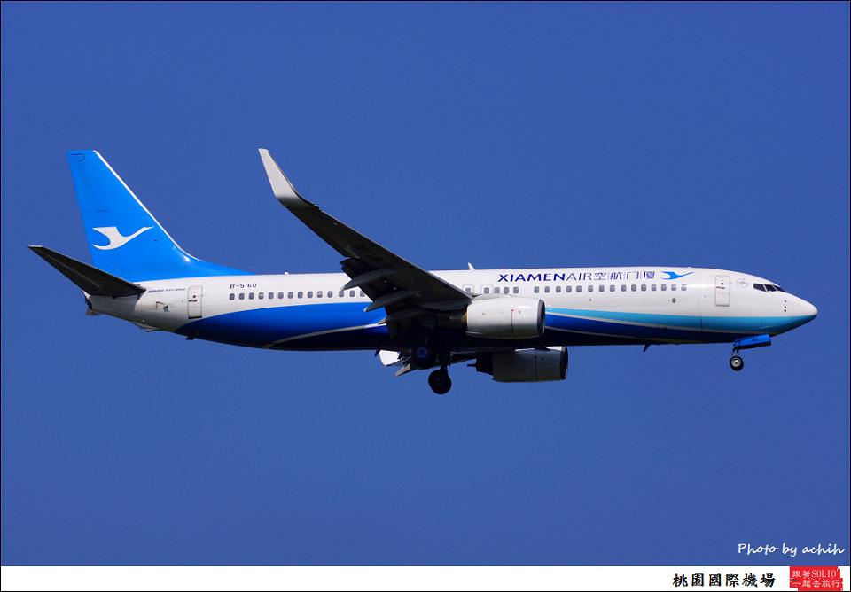 廈門航空B-5160客機002