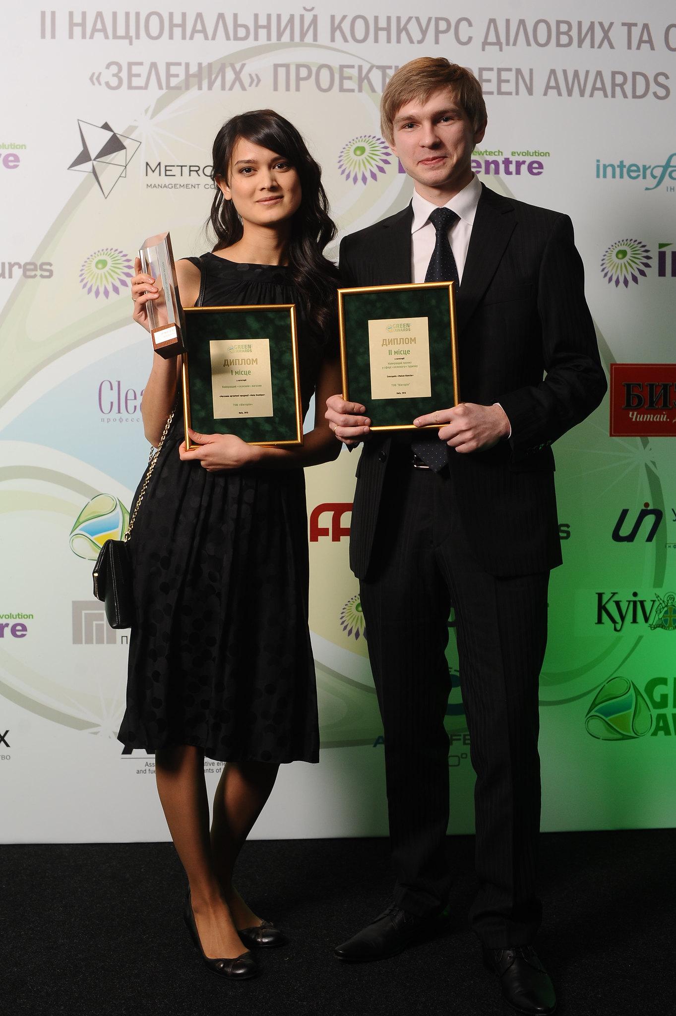 Green Awards Ukraine