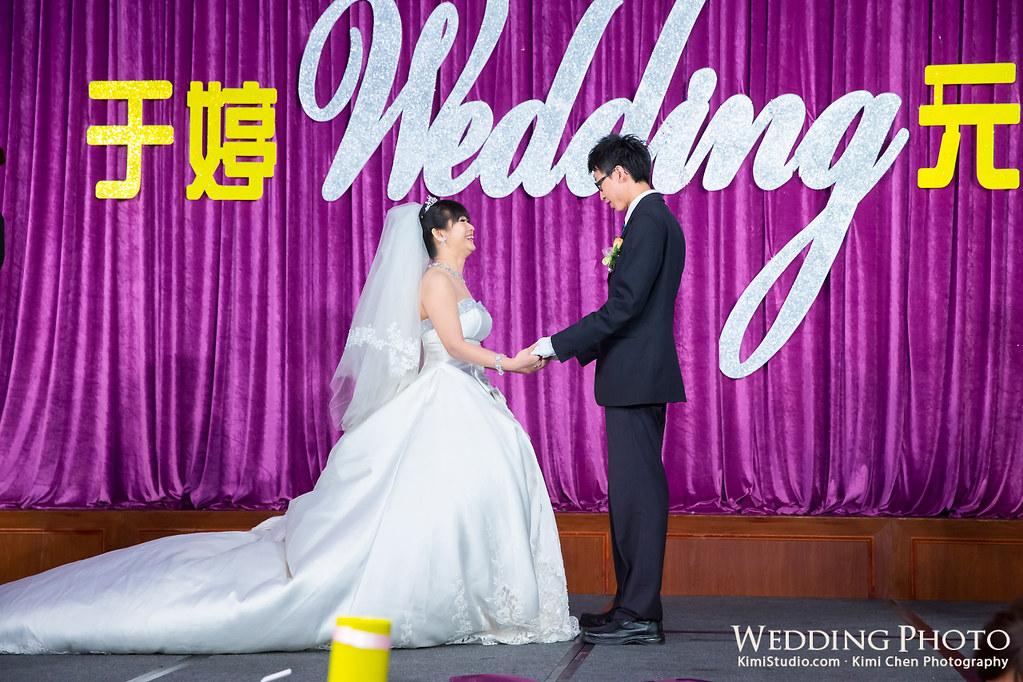 2013.02.15 Wedding-199