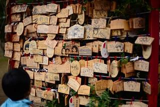 ガルパン絵馬@大洗磯前神社。