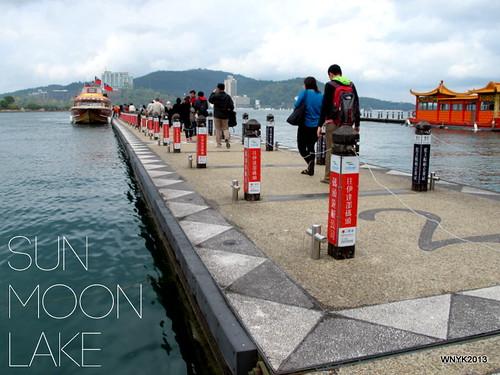 Syuanguang Temple Wharf