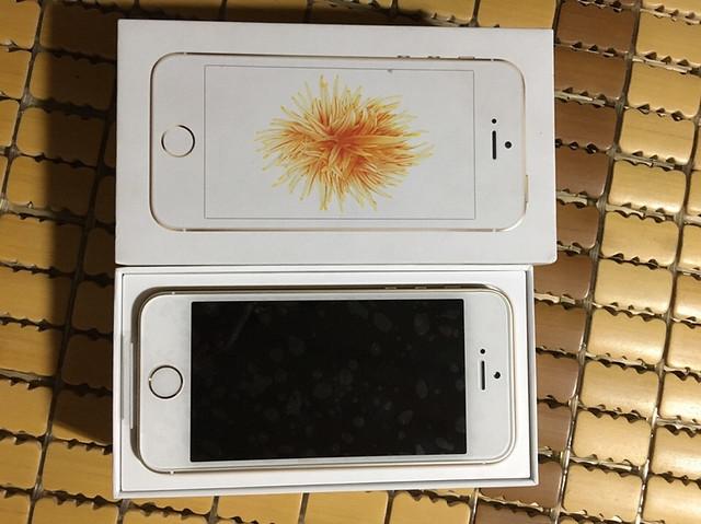 iPhone SE 16GB Chính hãng Chưa Active Nguyên Hộp - 139389