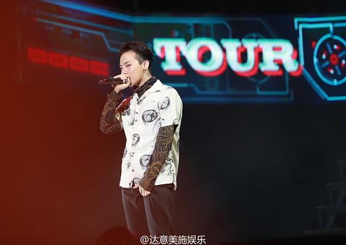 BIGBANG FM Guangzhou Day 3 2016-07-09 (23)