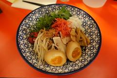 Black Sesame Hiyashi Chuka @ Kodawari Ramen @ Sain…