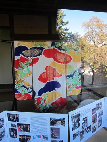Hakone Japanese Gardens, Saratoga, CAkimono IMG_2394