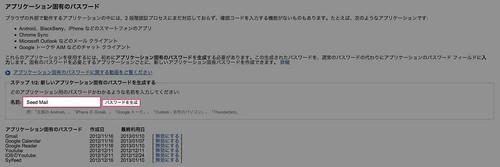 google_2step007