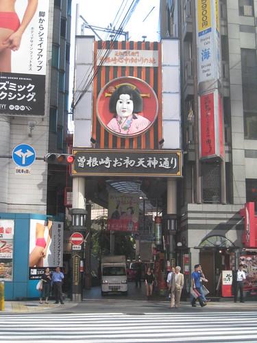 Osaka, Ohatsu Tenjin, Umeda
