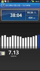 20130123_RunKeeper(Running)