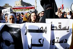 Women against Morsy
